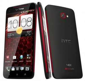Download & update firmware htc6435lvw latest version