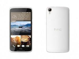 Download & update firmware htc desire 828 latest version