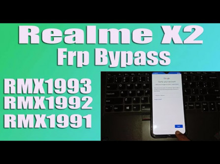 Official Realme X2 RMX1991 Stock Rom